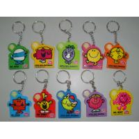 China Personalized custom fabric Keychain,Create fashion custom designer keyrings factory
