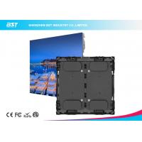 Buy cheap Excent Vivid Image Front Service LED Display For Entertainment Events Advertisin from wholesalers