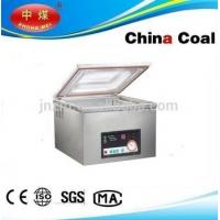 Buy cheap DZ-260 snack food vacuum packing machine from Wholesalers