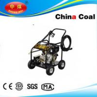Buy cheap Diesel water cleaning machine with competitive price from Wholesalers