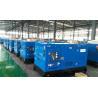 Buy cheap 60kva 75kva Silent Perkins Diesel Generator1103A-33TG2 Engine Genset Power from wholesalers