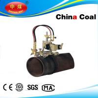 Buy cheap CG2-11D Pipe Beveling Machine from Wholesalers