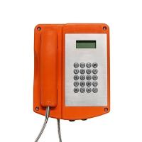 Buy cheap VoIP Explosion Proof Telephone Free Dial Wall / Pillar Mounting ATEX Certificated from Wholesalers
