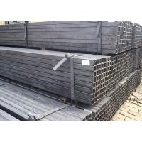 Buy cheap Square Steel Tube from Wholesalers