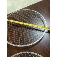 Buy cheap Galvanized Disposble Barbecue Mesh Net 295mm For Korea Crimped Wire Mesh from wholesalers