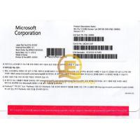 32 / 64 Bit Microsoft Windows 10 Pro Software License Activate Globally Guarantee