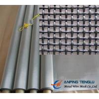 """Buy cheap 94Mesh Woven Wire Mesh- SS316 Grade, 0.0035"""" or 0.09mm Wire, Roll 48"""" × 100ft from wholesalers"""