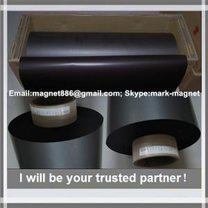 Buy cheap Roll flexible rubber magnet Магнитный винил 0,7мм без клеевого слоя (0,62м х 30,5м) from Wholesalers