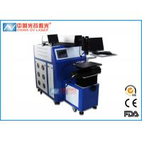 Buy cheap Steel Tube CNC Laser Welding Machine with CCD Observing System from Wholesalers