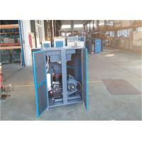 Buy cheap 75kw Rotorcomp NK rotary screw air compressor  in TUV certificates, 5 years warranty from Wholesalers