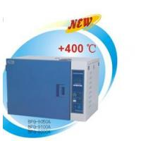 Buy cheap High-Temperature Oven from Wholesalers