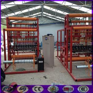 China New zealand Deer fence making machine factory