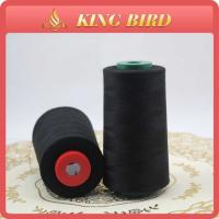 China Industry  Sewing Machine Thread polyester with Oeko-tex standard 100 on sale