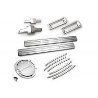 Buy cheap OEM Customized CNC Auto Parts Aluminium Car Modification Components from Wholesalers