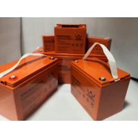 Buy cheap F187 Sealed Deep Cycle Battery / Advanced Lead Acid Ups Vrla Battery from Wholesalers
