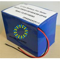China Safety LiFePo4 12V 100Ah Storage Battery Systems For Emergency Power Supply , UPS factory