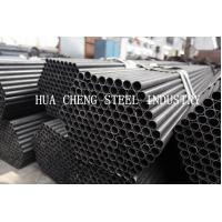 China Alloy Steel ERW Seamless Cold Drawn Tube For Oil Cylinder DIN 17175 JIS G3462 on sale
