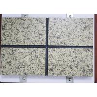 Buy cheap Waterproof Wall Insulation Board / Decorative Insulation Panels For Walls from Wholesalers