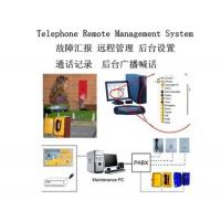 Buy cheap Telephone Remote Management System  from Wholesalers