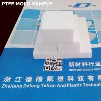 Buy cheap plastic sheet ptfe sheet from Wholesalers