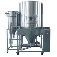 Buy cheap 10L Centrifugal spray dryer for plant powder/herb/chemical Industrial Stevia Powder Spray Dryer Machine from Wholesalers