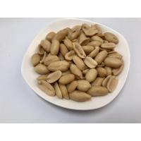 Buy cheap Salted Coated Peanut Snack , Various Vitamins Chilli Coated Peanuts Hard Texture from Wholesalers