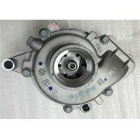 Buy cheap Cruze Optra Car Spare Parts Automotive Water Pump 24405895 With O Ring from Wholesalers