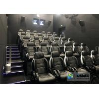 China Innovative Electric System 5D Movie Theater Chairs With Special Effects factory