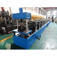 Buy cheap High Front Quad Gutter Making Machine For Galvanized Steel / Aluminium / Copper Material from Wholesalers