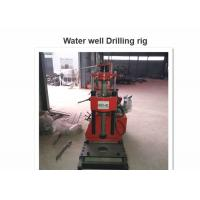 Multifunctional Diamond Core Drilling Machine / XY-1A Portable Water Well Drilling Rigs
