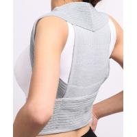 Buy cheap adjustable Spine Posture Support Brace and Upper Back Posture Corrector for Fractures from Wholesalers