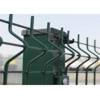 Buy cheap V fold mesh fence panels 1030mm ,1230mm ,1530mm ,1730mm ,2030mm ,2230mm ,2430mm and a 2500mm width meet any circumstance from Wholesalers