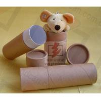 Buy cheap Luxury Kraft Paper Cans Packaging Wine Bottle Presentation Box from Wholesalers