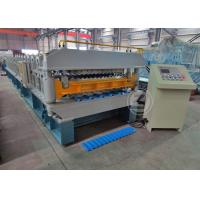 Buy cheap 7.5KW Double Layer Roll Forming Machine Working Speed 25m / min from Wholesalers