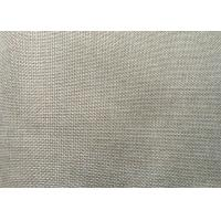 Buy cheap Home Decoration Natural Fiber Board , High Elasticity PP / Hemp Fiberboard from Wholesalers