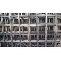 China Hole Size 40×40mm Welded Wire Fence Panels Stainless Steel 304/316/316L 2.5mm Wire on sale