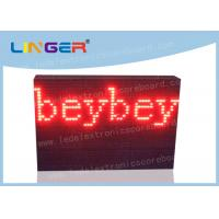 China Waterproof Led Sign Programmable Message Scrolling Board With Text Function factory