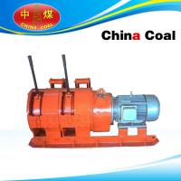 Buy cheap Underground electric mining scraper winch from Wholesalers