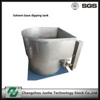 Buy cheap Two Types Solvent Base Paint / Water Base Paint Dipping Tank Coating Machine Parts from Wholesalers