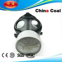Buy cheap Military Gas Mask EN standard with Drinking Device Synthetical Canister from Wholesalers