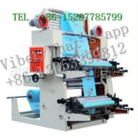 Buy cheap Film Blowing Machine and 2 Color Inline Flexo Printing Production Line from Wholesalers