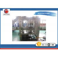 Buy cheap Small Scale Glass Bottle Filling Machine Large Capacity High Performance from Wholesalers