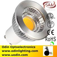 Buy cheap high powerful led gu10 cob spotlight bulbs dimmable and not dimmable e11 from Wholesalers