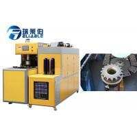 Buy cheap 25 KW Water Bottle Blow Molding Machine 2.4 X 0.8 X 1.85 MM Dimension from Wholesalers