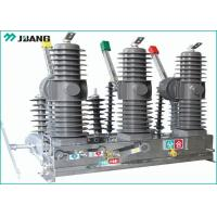 Buy cheap Outdoor Hv 12Kv Circuit Breaker Zw32 20Ka 50Hz Rated Short - Time Withstand Current from Wholesalers
