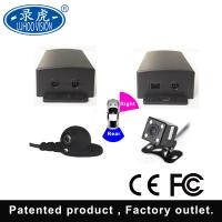 China Cheap Car Right Rear View Parking Assistant Blind Spot Detection System Control Box Supplier on sale