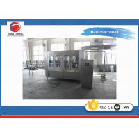 Buy cheap Beer / Alcoholic Glass Bottle Filling Machine Large Capacity 7.9KW 10000bph from Wholesalers