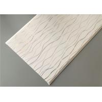 Buy cheap PVC Water Resistant Wall Panels For Bathroom from Wholesalers