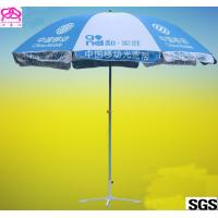 Buy cheap Steel Frame Business Logo Umbrellas Beer Outdoor Beach Umbrella 90cmx8k from Wholesalers