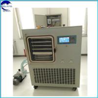 Buy cheap factory price food freeze dryer/vacuum freeze dryer china/freeze drying from wholesalers
